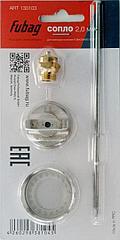 FUBAG Сопло 2.0 мм для краскораспылителя BASIC G600