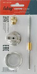 FUBAG Сопло 2.5 мм для краскораспылителя BASIC S750