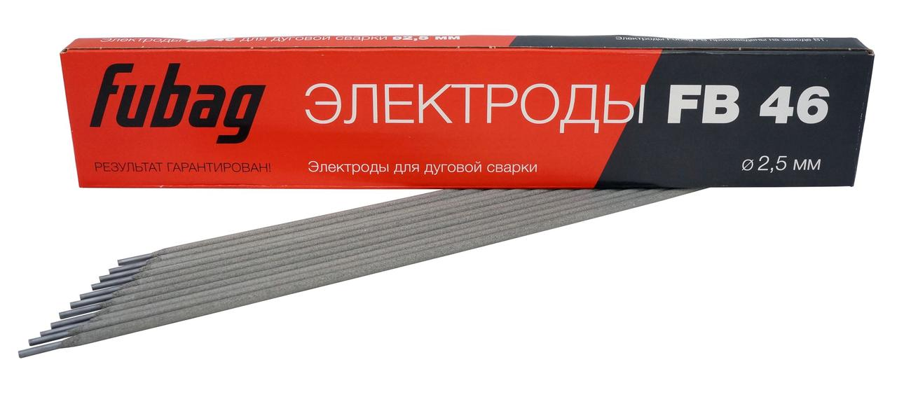 FUBAG Электрод сварочный с рутилово-целлюлозным покрытием FB 46 D2.5 мм (пачка 0.9 кг)