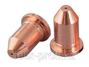 FUBAG Плазменное сопло 1.1 мм/50-60А для FB P60 (10 шт.)