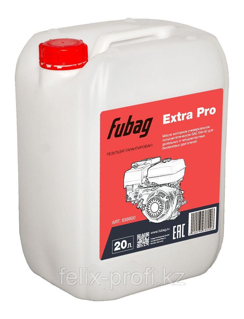 FUBAG Масло моторное Fubag Extra Pro SL/CF 20 л