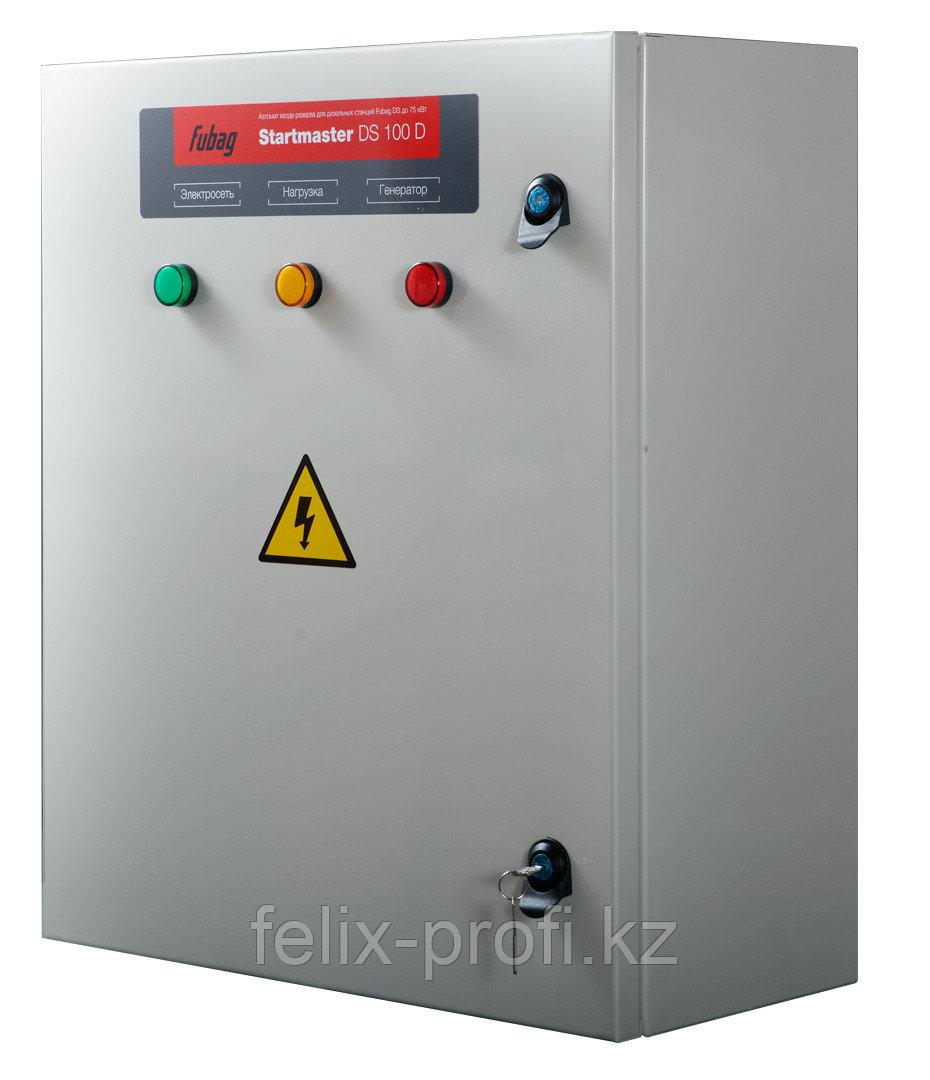 FUBAG Блок автоматики Startmaster DS 100 D