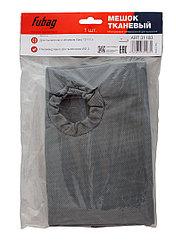 FUBAG Мешок тканевый  многоразовый 12-17 л для пылесосов серии WD 3_1 шт.