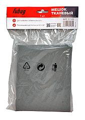 FUBAG Мешок тканевый  многоразовый 30 л для пылесосов серии WD 5SP_1 шт.