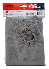 FUBAG Мешок тканевый  многоразовый 60 л для пылесосов серии WD 6SP_1 шт.