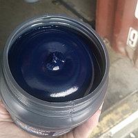Смазка синяя № 158 банка 800грамм