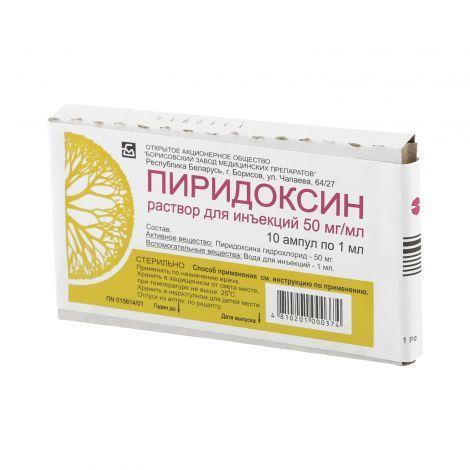 Пиридоксина гидрохлорид 5% 1мл №10