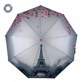 """Складной женский зонт """"Париж"""""""