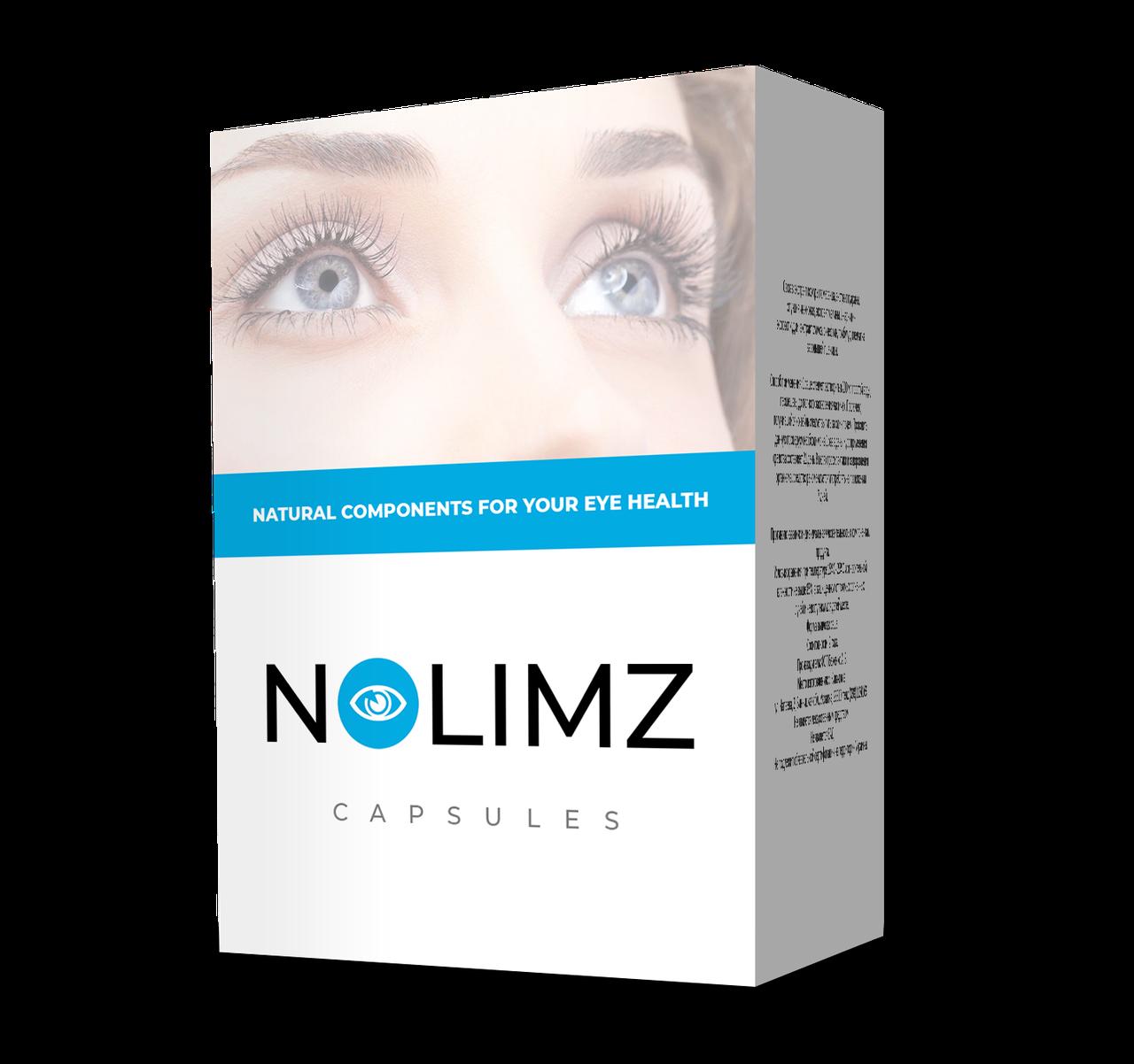 Nolimz (Нолинз) - капсулы для улучшения зрения