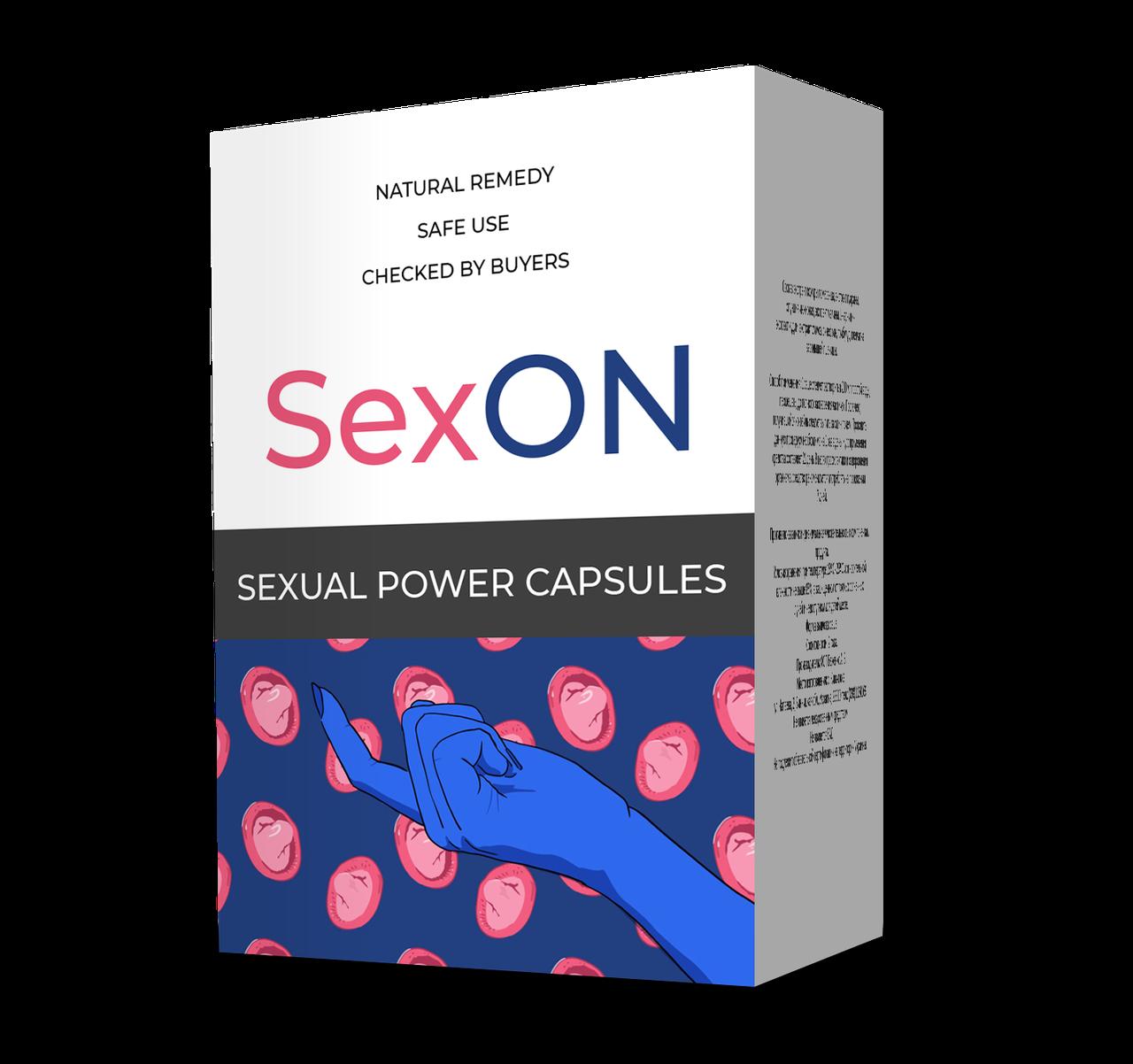 SexON (СексОн) - капсулы от простатита