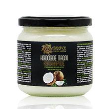 Кокосовое масло Кулинарное (пищевое), очищенное, органическое, 350мл