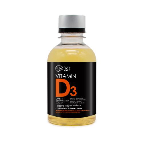Смесь растительных масел с витамином D3, 200мл