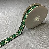 Лента декоративная жаккардовая, с орнаментами 25 мм,N-07 зеленый