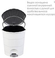 Контейнер д/мусора 18л с педалью, бело-серый (Violet plast, Россия)