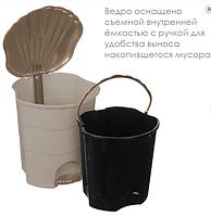 Контейнер д/мусора 18л с педалью, латте-капучино (Violet plast, Россия)