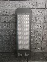 Светильник светодиодный уличный консольный СКУ-22 100 Вт