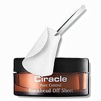 Пилинг-салфетки для удаления черных точек Ciracle Blackhead Off Sheet 30 шт