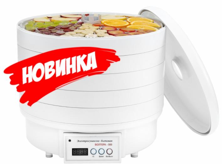 Сушилка Волтера-500 КОМФОРТ с ТАЙМЕРОМ