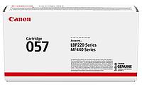 Тонер-картридж 057 для Canon LBP220/223/226/228 / MF440/443/446/449 3009C002
