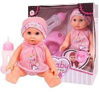 """Кукла-пупс """"Baby boutique"""" с аксессуарами, 40см"""