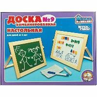 Доска комбинированная №9 (мел, тряпка, набор букв руского алфавита, цифры, знаки , магниты-вкладыши,