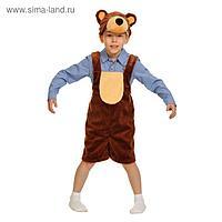 """Карнавальный костюм """"Бурый мишка"""", плюш, полукомбинезон, маска, 3-6 лет, рост 92-122 см"""
