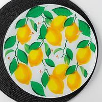 Блюдо сервировочное Vellarti «Лимоны», d=30 см