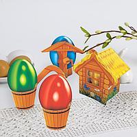 Пасхальный набор для украшения яиц «Деревенька»