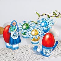 Пасхальный набор для украшения яиц «Бабушкин сад. Гжель»