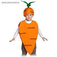 """Карнавальный костюм """"Морковка"""", текстиль, накидка и маска-шапочка, рост 98-128 см"""