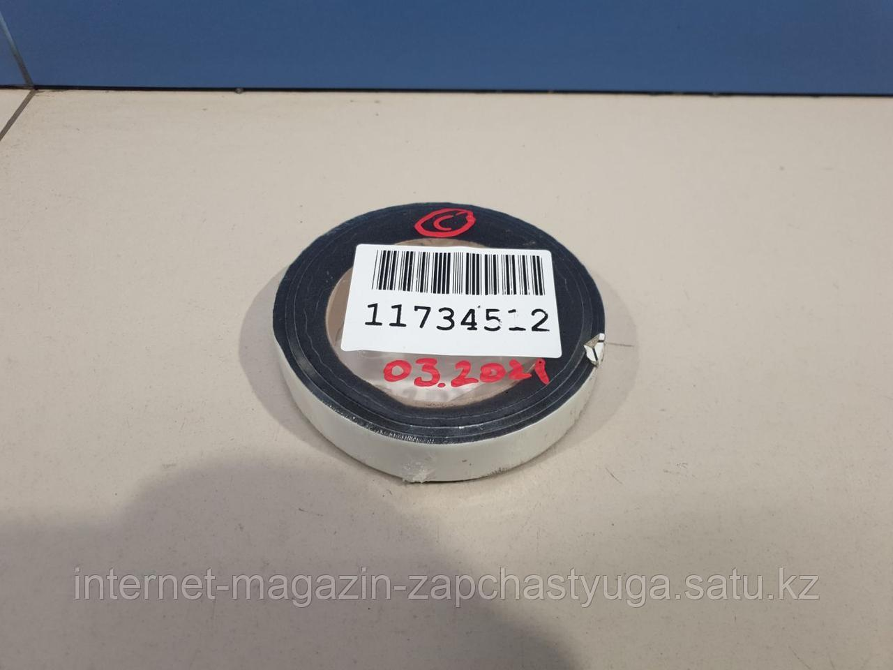 51489143684 Уплотнитель передней панели кузова для BMW X3 F25 2010-2017 Б/У - фото 1