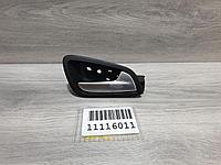 1785275 Ручка двери внутренняя правая для Ford Kuga 2012-2019 Б/У