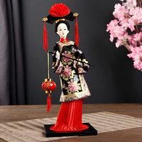 Кукла коллекционная 'Китаянка в национ. платье с китайским фонариком' МИКС 32х12,5х12,5 см