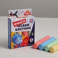 Мелки цветные для творчества 'Фиксики', 4 цвета