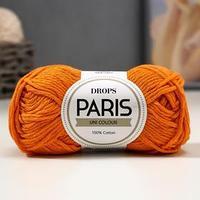 Пряжа 'Paris' 100 хлопок 75м/50гр (13 оранжевый)