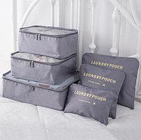 Дорожный набор органайзеров водонепроницаемые 6 в 1 Laundry pouch travel серые