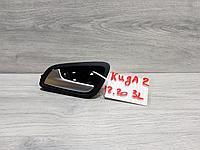 1784091 Ручка двери внутренняя левая для Ford Kuga 2012-2019 Б/У