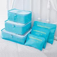 Дорожный набор органайзеров водонепроницаемые 6 в 1 Laundry pouch travel бирюзовые