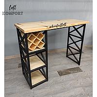 Барный стол из дерева с винницей