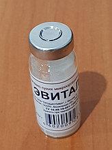 """Закваска """"Эвиталия"""", комплекс пробиотиков. 1фл."""