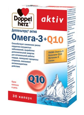 Доппельгерц Актив  Коэнзим  Омега – 3 + Q10 №30 капс