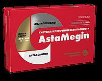 АстаМегин (AstaMegin), Арт Лайф, 30 капсул