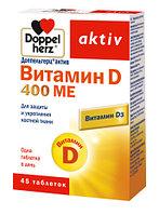 Доппельгерц Актив вит Д3 400 мг №45 таб.