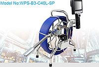 Видеоинспекция мод. WOPSON B3-C40L ( 80 м)