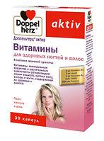 Доппельгерц Актив Для здоровых волос и ногтей №30 капс.