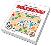 Настольная игра «Словодел Мини» картонный, фото 1