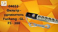 Фильтр - удлинитель Fusheng - GL. FS - 388