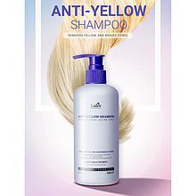 Шампунь для устранения желтизны Lador Anti-Yellow Shampoo, 300 мл
