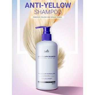 Шампунь для устранения желтизны Lador Anti-Yellow Shampoo, 300 мл, фото 2