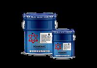 Грунт-эмаль винил-полиуретановая по чёрным и цветным металлам политакс 77URV 2S